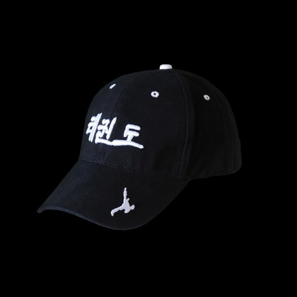 TAE KWON DO HAT - KICKER