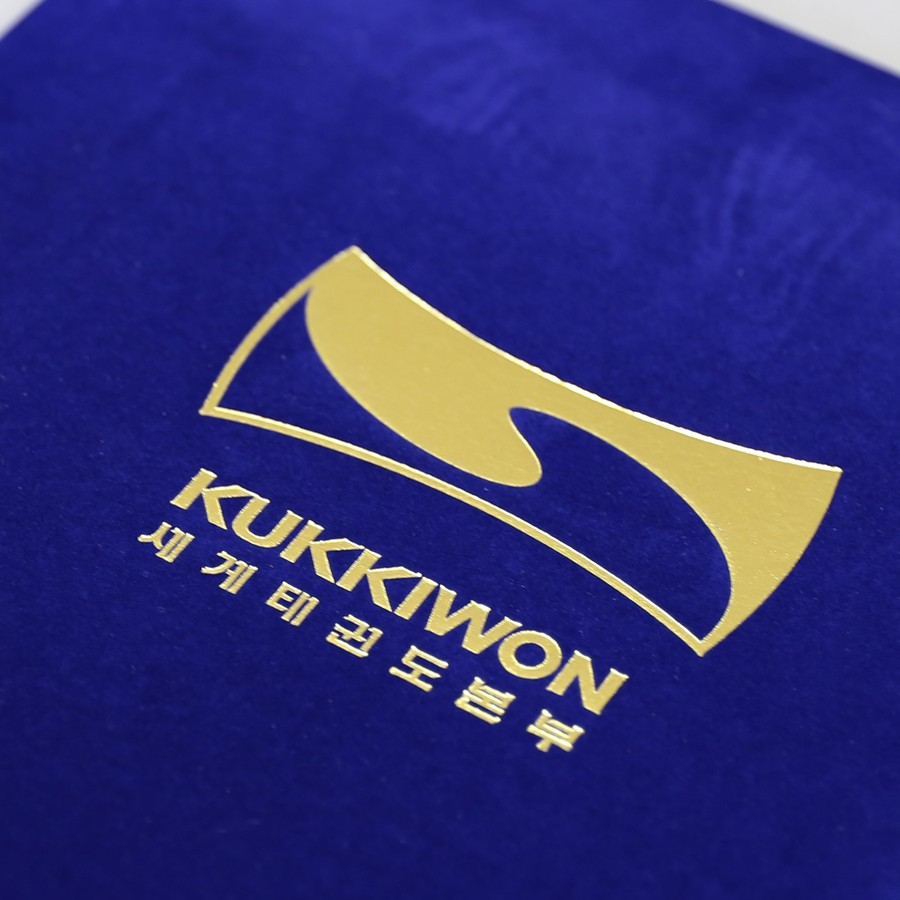 The Official Distributor Of Adidas Kukkiwon Dan