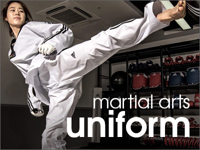 The official distributor of adidas Home Page Martial Arts