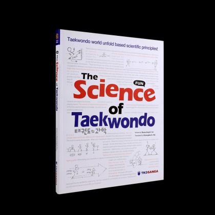 THE SCIENCE OF TKD (ENGLISH VERSION)